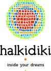 high - logo halkidiki_eng